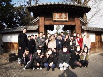 syougatu3.jpg