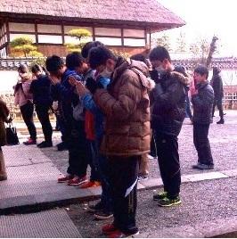 syougatu8.jpg